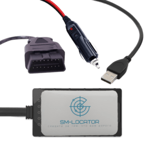 GPS-трекер SM-100